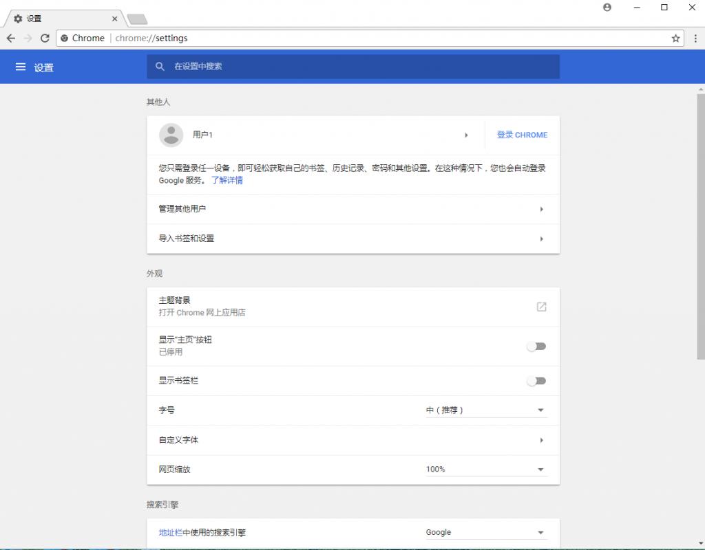 谷歌浏览器绿色免安装福利版V80.0.3987.149(可自动升级)