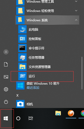 Windows10性能提升小技巧