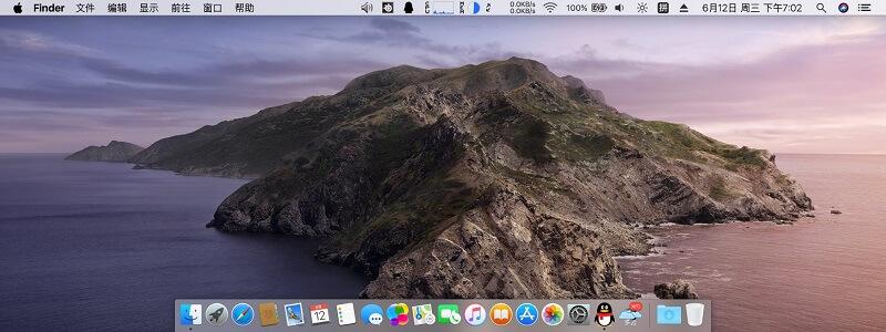 MyDock 4.9.6.1(MyFinder 2.9.4)精仿苹果桌面